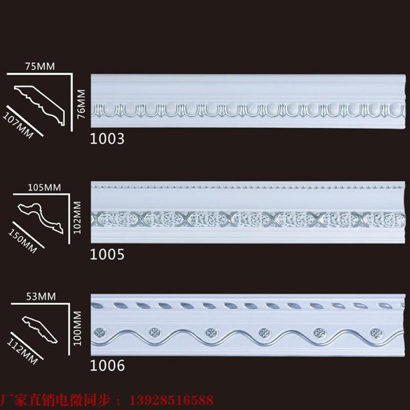 角线平线描银
