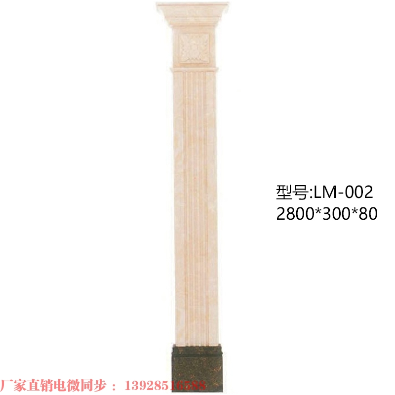 LM-002
