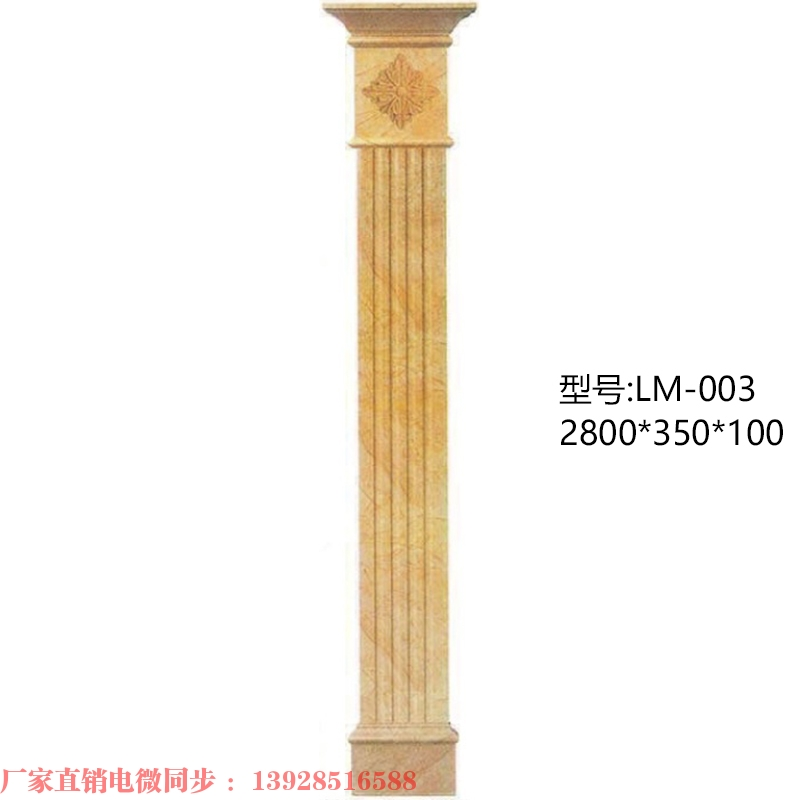 LM-003