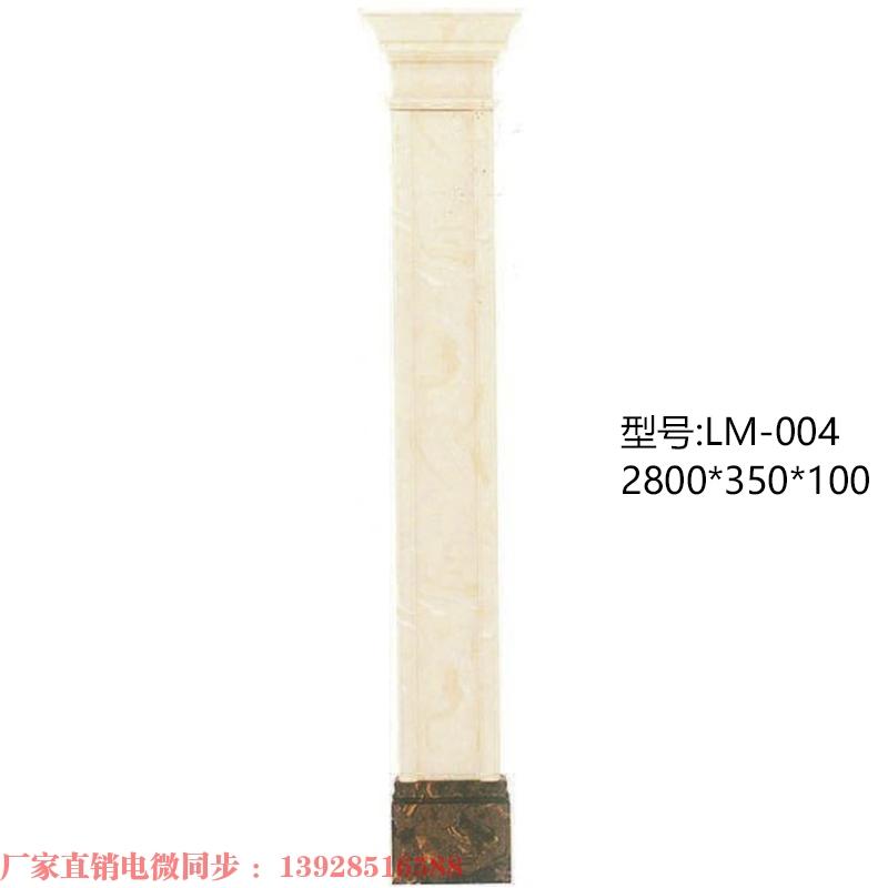 LM-004