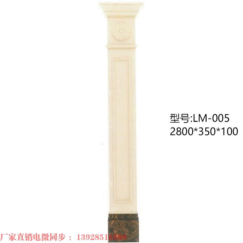 LM-005