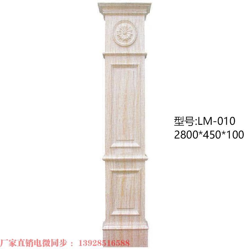 LM-010