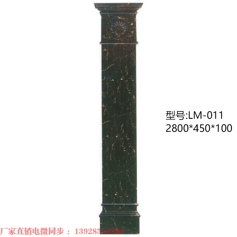 LM-011