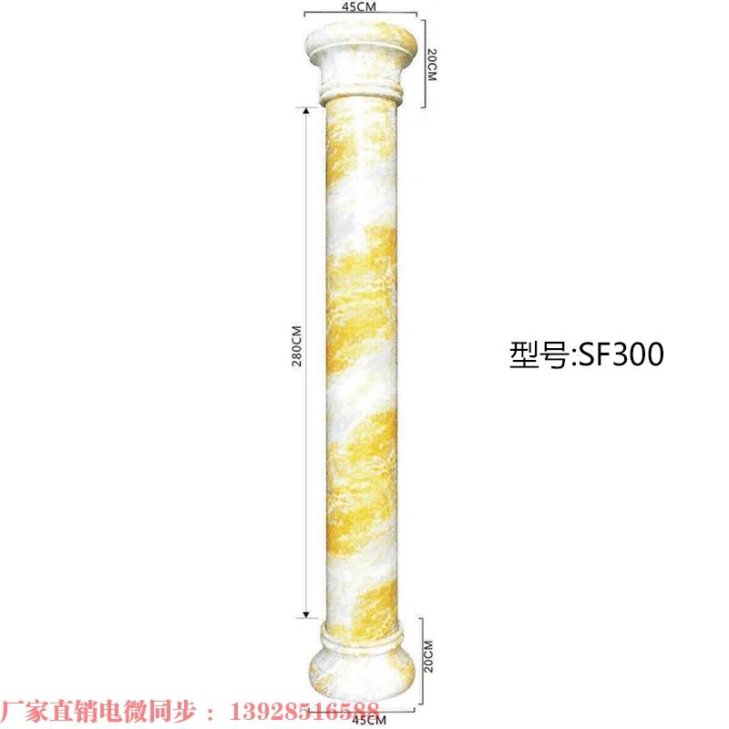 张家港SF300