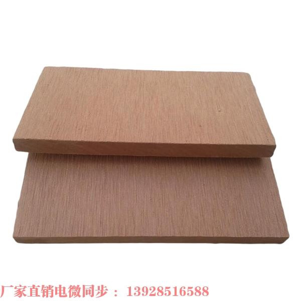 152-10薄板红木色