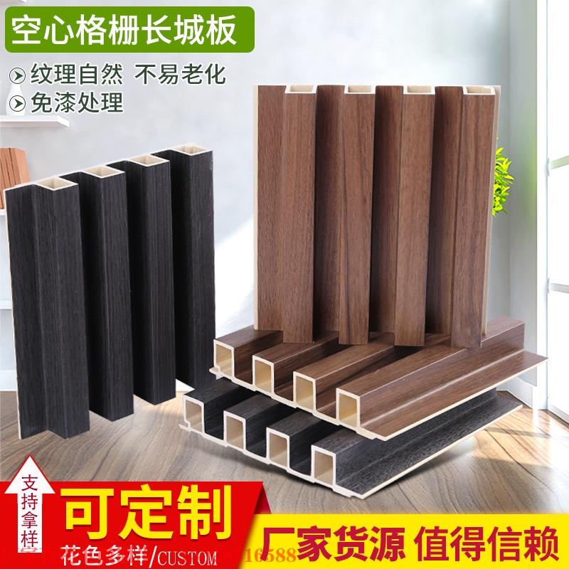 竹木纤维格栅板长城板