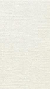QZ-009麻布纹·白竹木纤维集成墙面